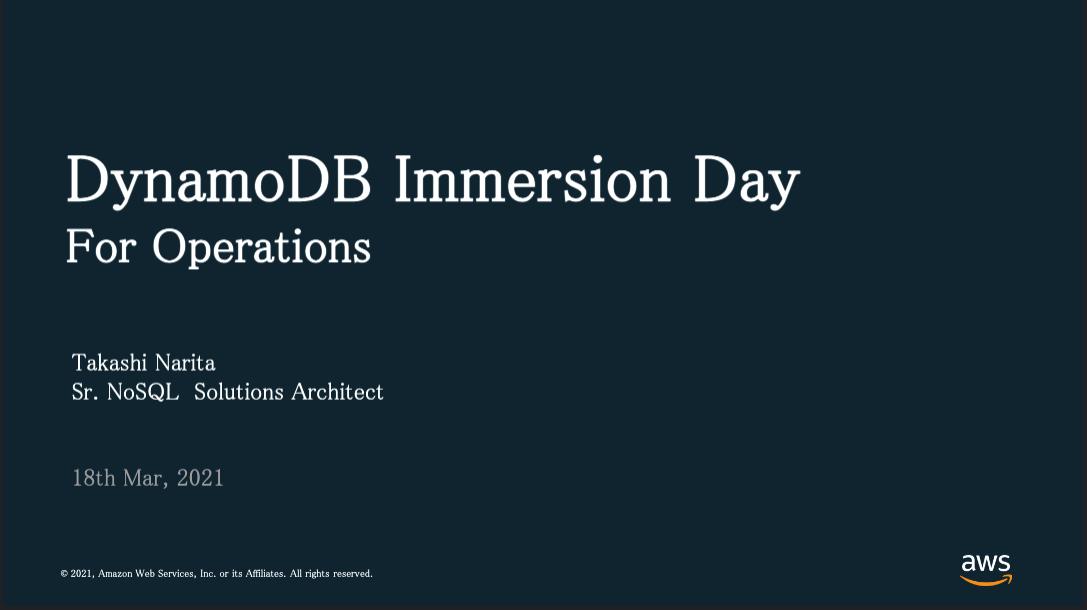 Amazon DynamoDB for Operations
