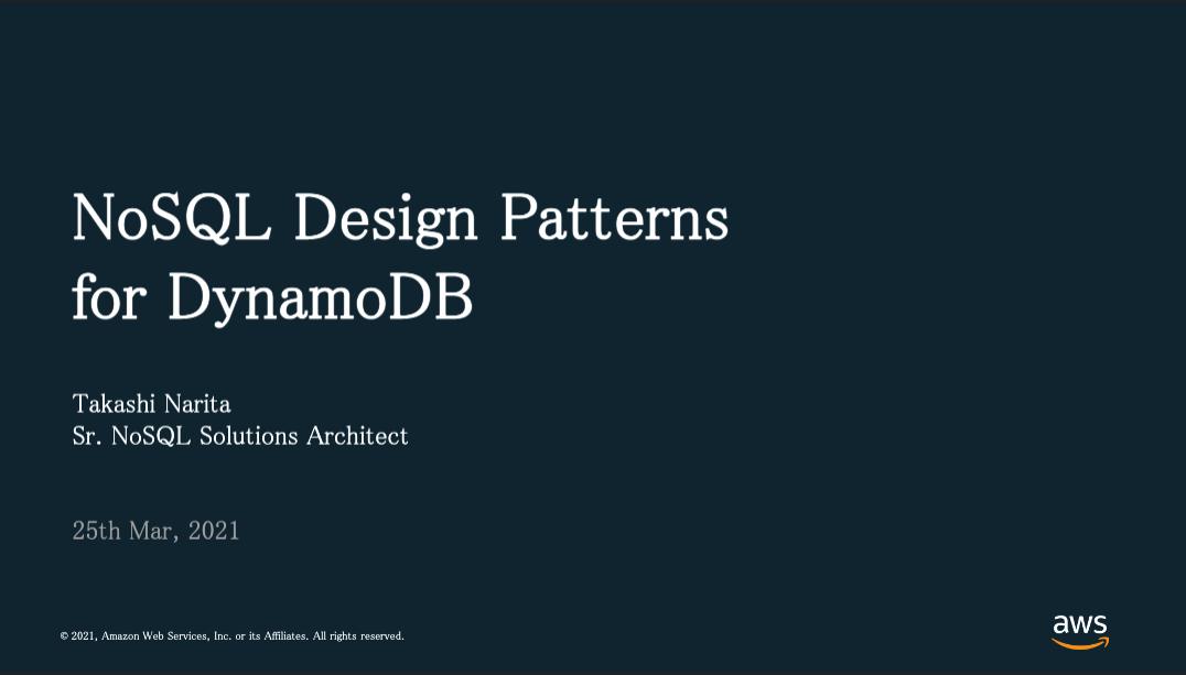 NoSQL Design Patterns for DynamoDB