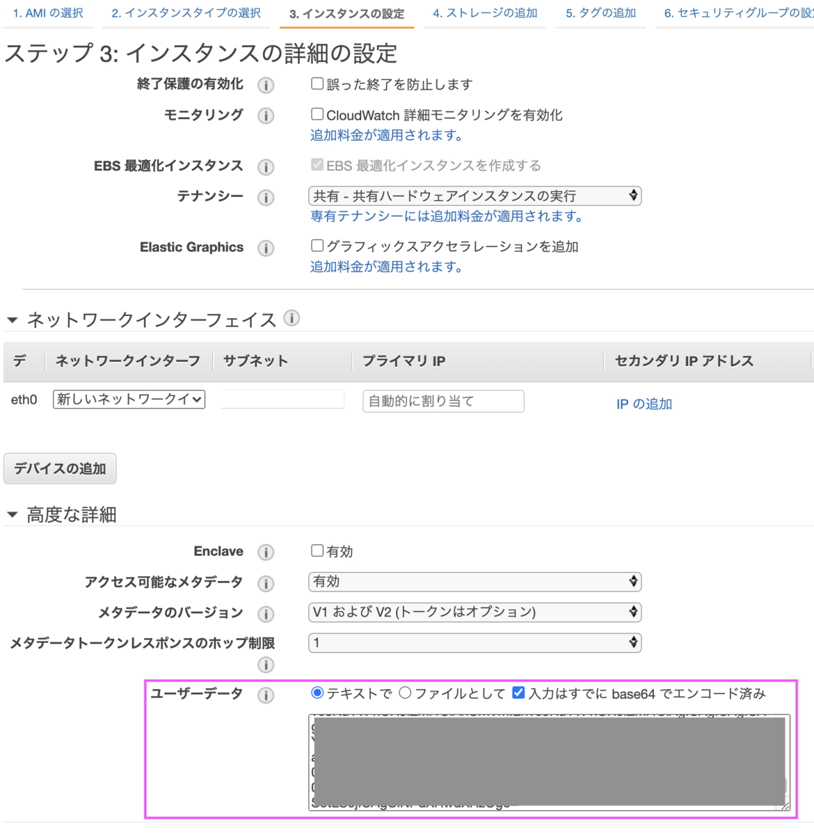 Userdata-set