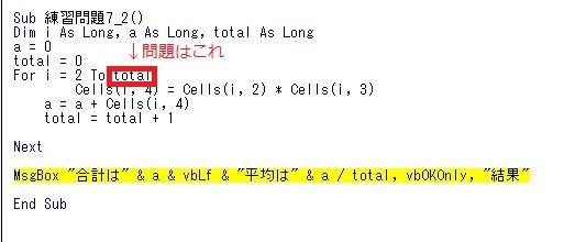 f:id:vba-tokepi:20210327172150j:plain