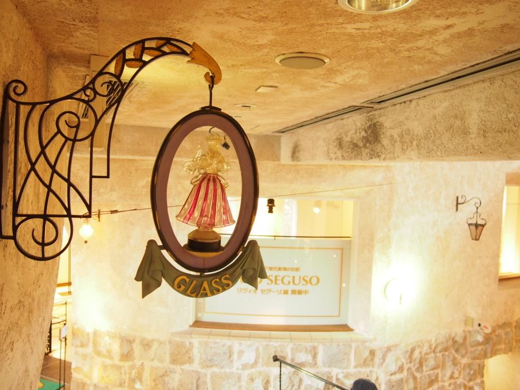箱根オルゴール美術館の天使の飾り