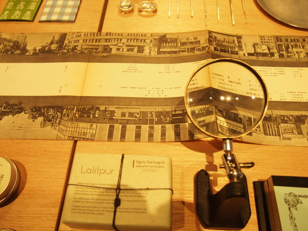 雑貨展の虫眼鏡の展示