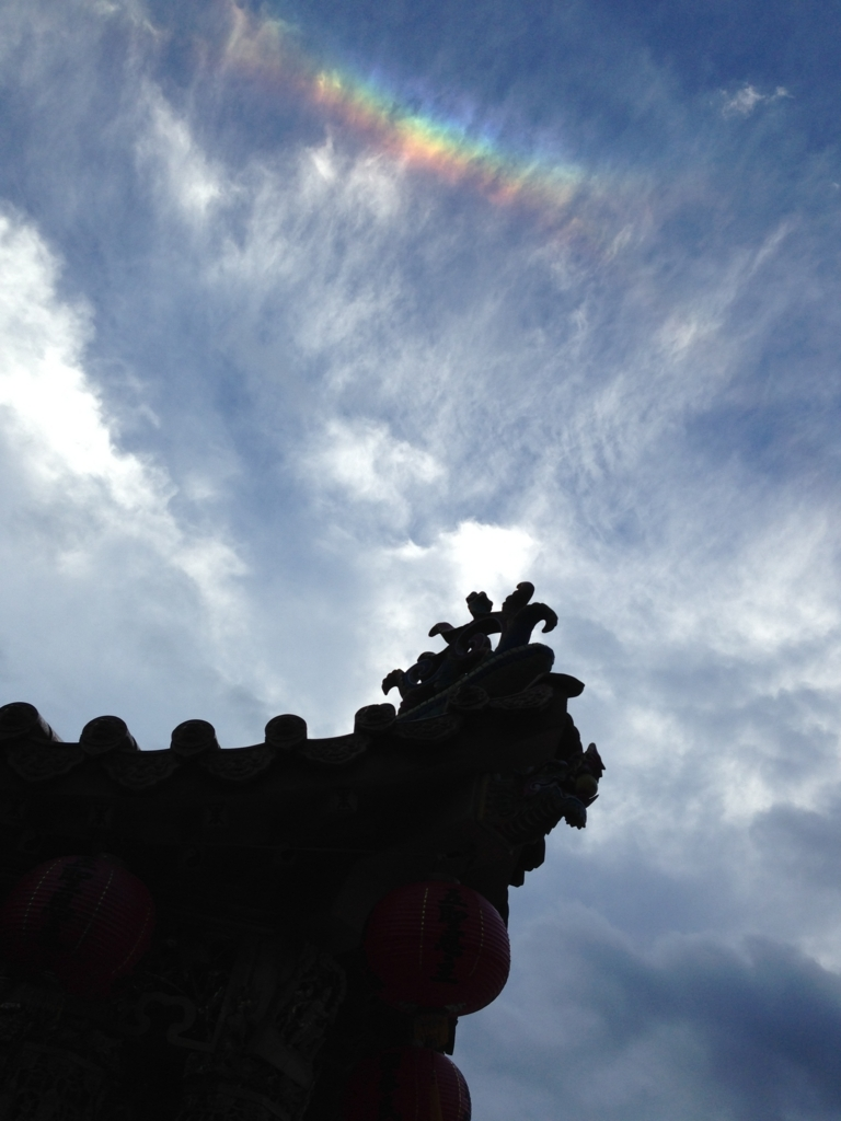 台湾で見た彩雲