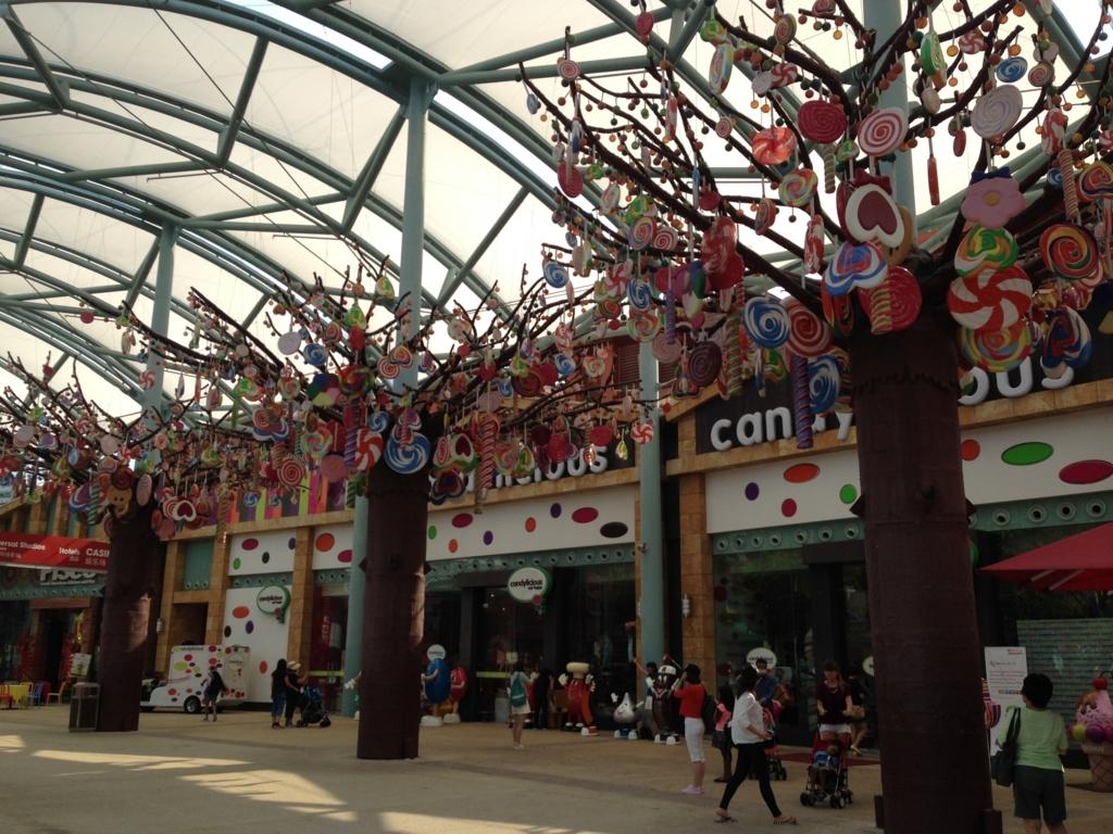 シンガポールのキャンデリシャス