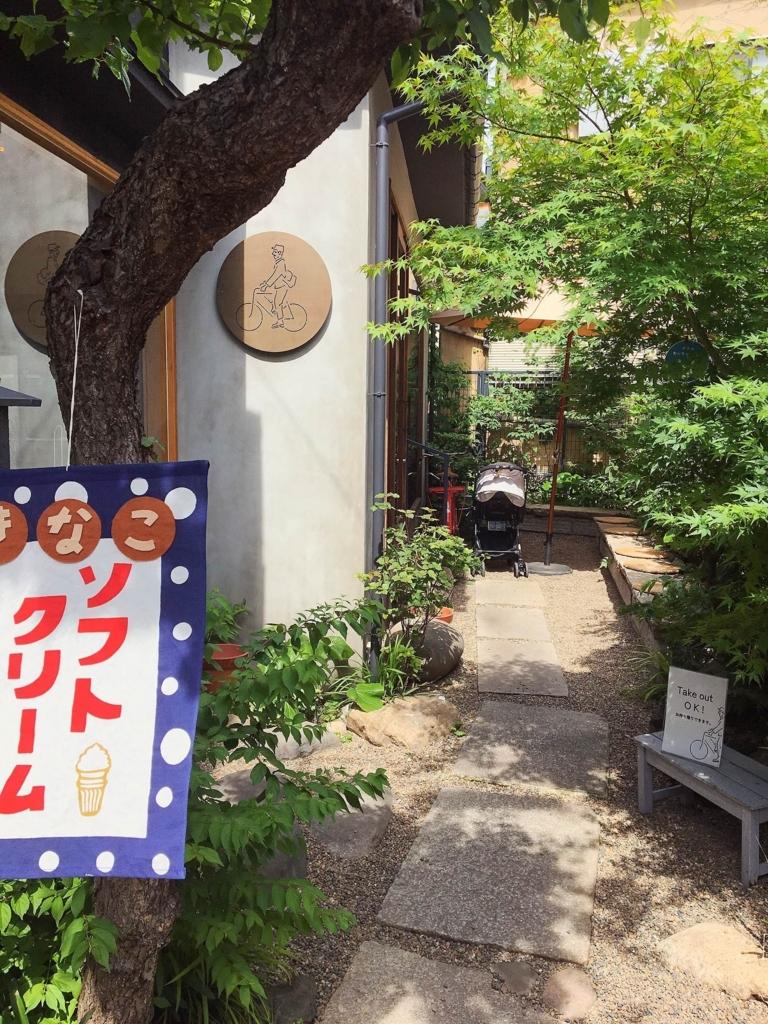 東京都台東区谷中のTAYORIの入り口