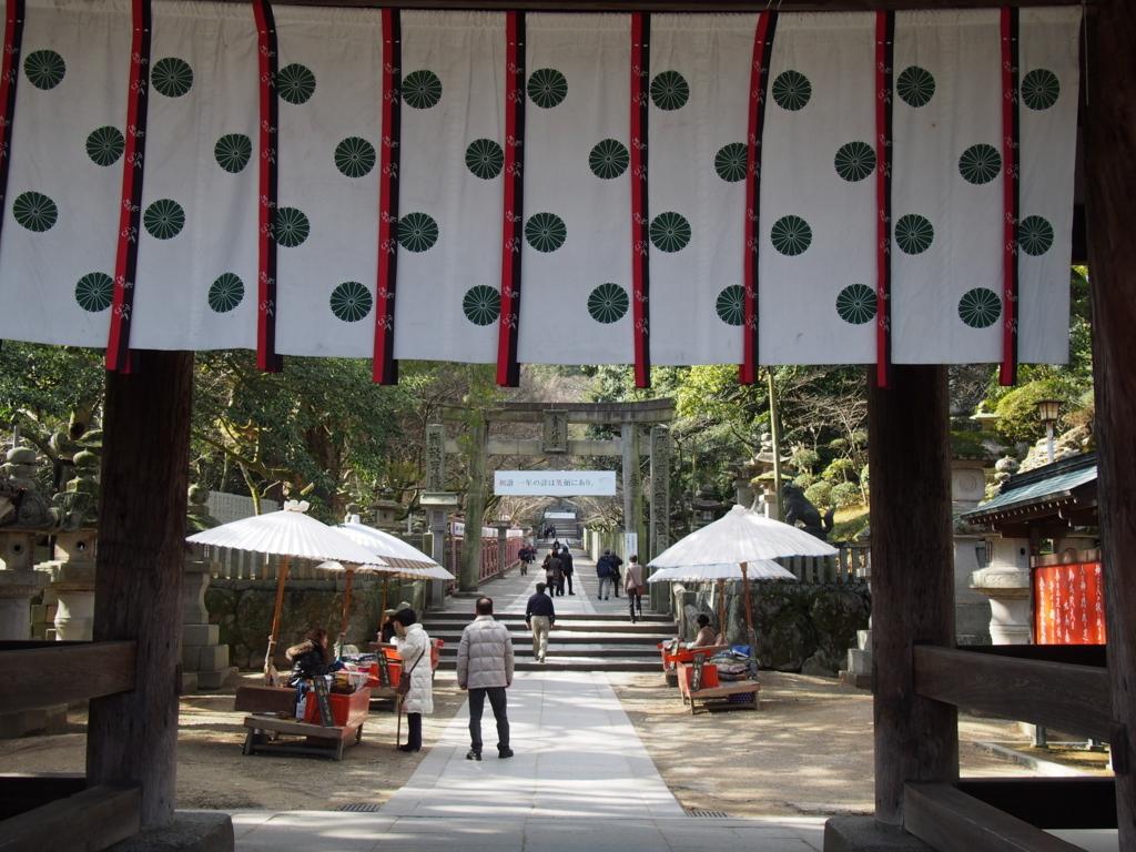香川県金毘羅山の飴屋さん