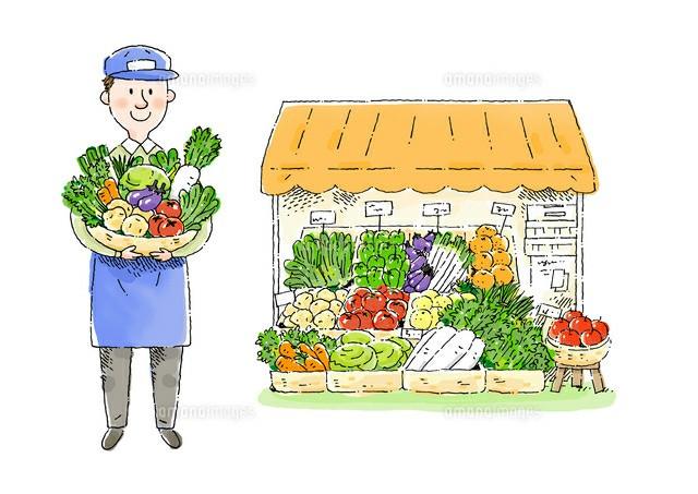 f:id:vegetablist:20200310211914j:image