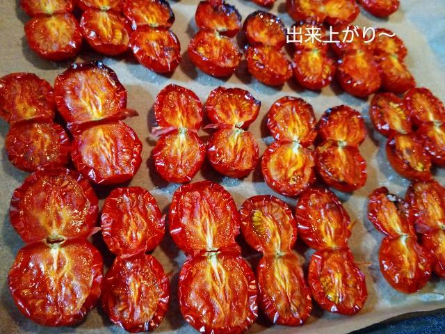 f:id:vegetablist:20200831210903j:image