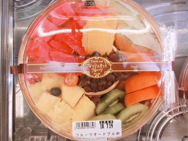 スーパーで手頃に買えるフルーツの盛り合わせ②698円