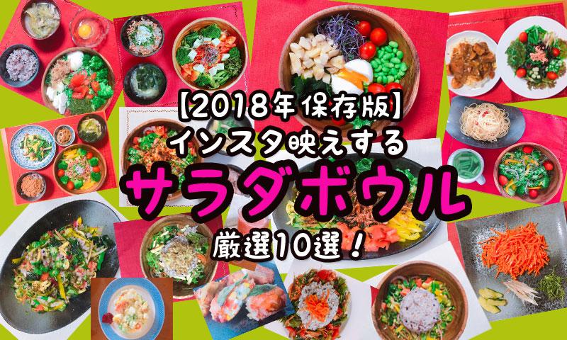 f:id:vegetarianman:20180820173543j:plain