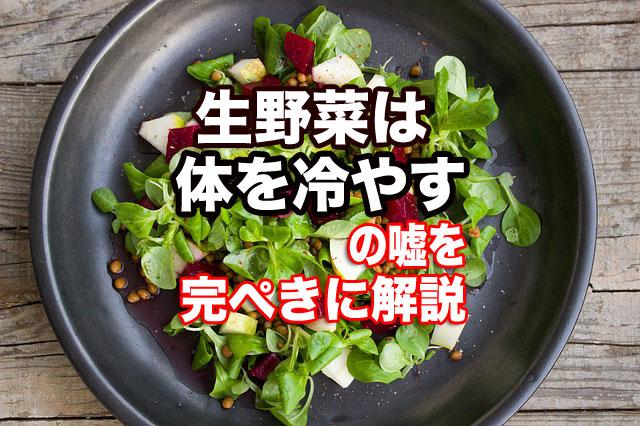f:id:vegetarianman:20180909194415j:plain