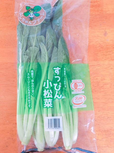 大地を守る会お試しセットの小松菜の写真