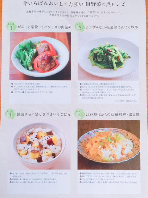 f:id:vegetarianman:20180912185545j:plain