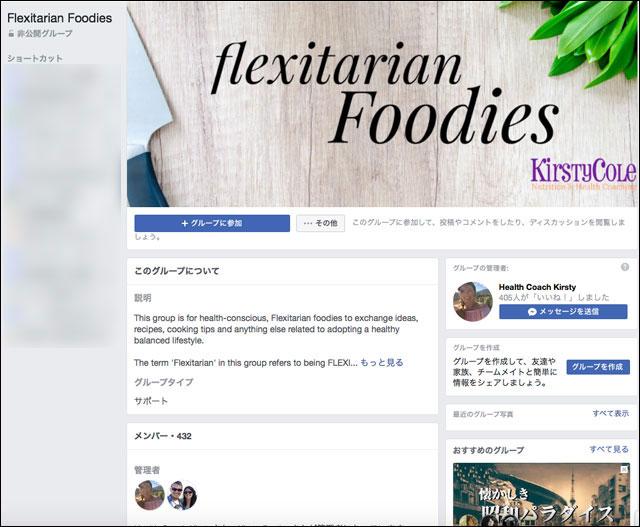 f:id:vegetarianman:20180923105145j:plain