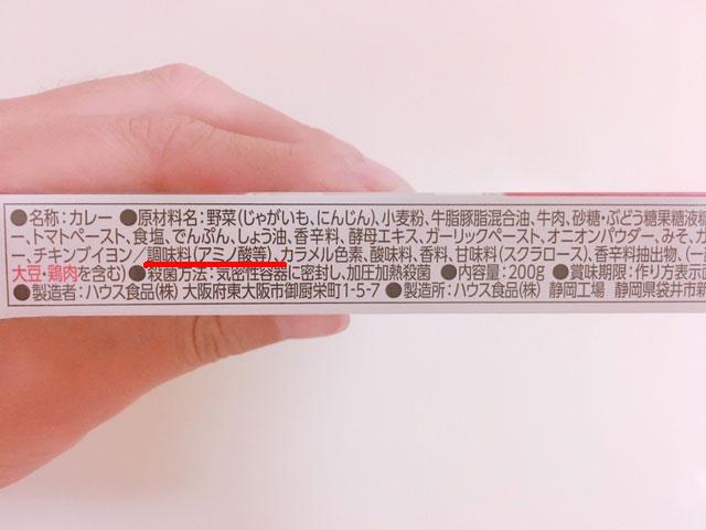 味の素こと、L-グルタミン酸ナトリウムが使われている加工食品