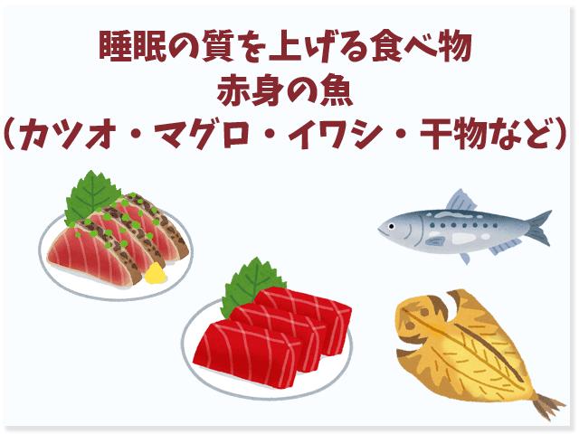 f:id:vegetarianman:20190429141427p:plain