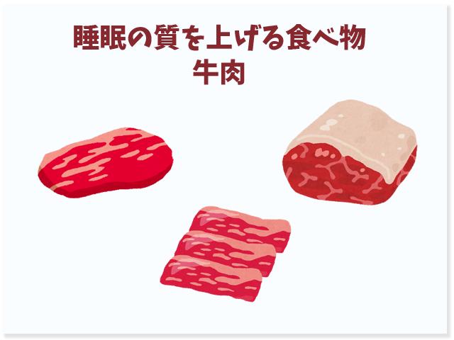 f:id:vegetarianman:20190429141757p:plain