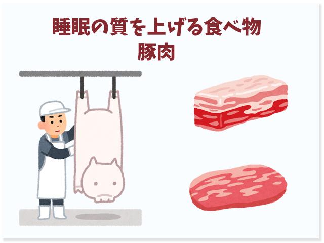 f:id:vegetarianman:20190429142035p:plain