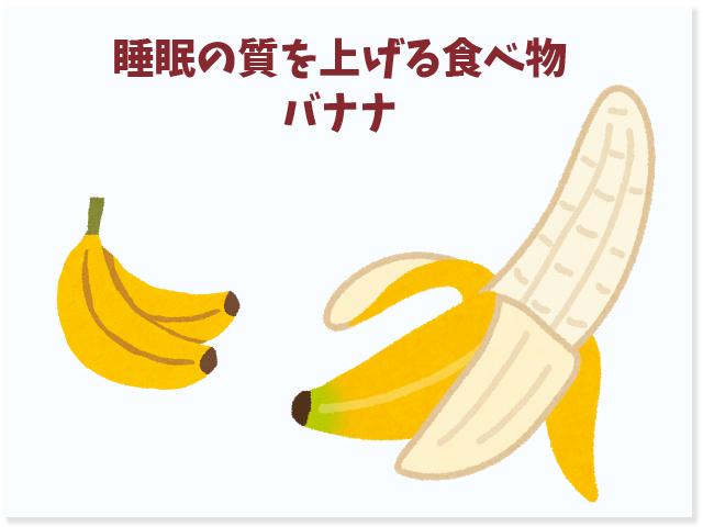 f:id:vegetarianman:20190429143126p:plain