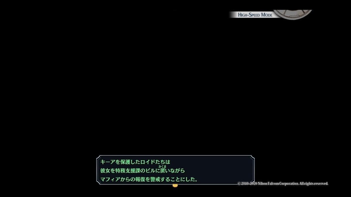 f:id:vein1112:20200516175656j:plain