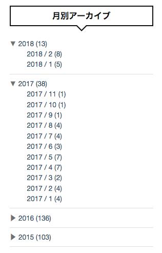 f:id:vekitomo-0:20180306161847p:plain