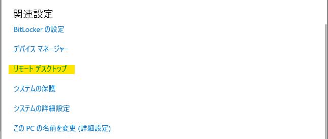 f:id:vemi:20201108094157p:plain
