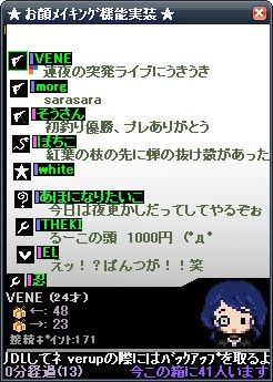 20081202000557