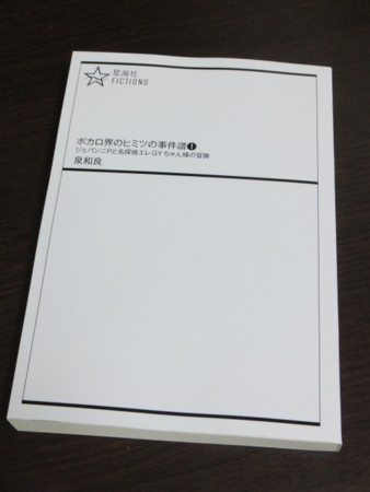20130711005018