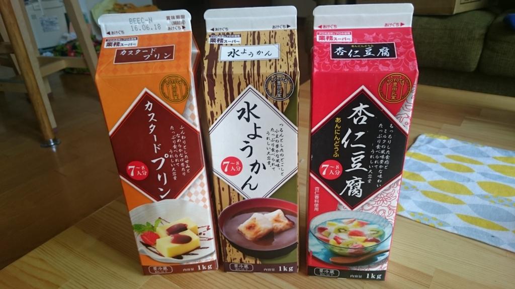 業務スーパーの紙パックシリーズの杏仁 ...