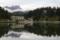 ミズリーナ湖;トレチーメ