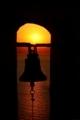 Thira Sunset Bell