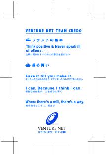 f:id:venturenet:20180401005807j:plain