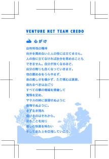 f:id:venturenet:20180401005819j:plain