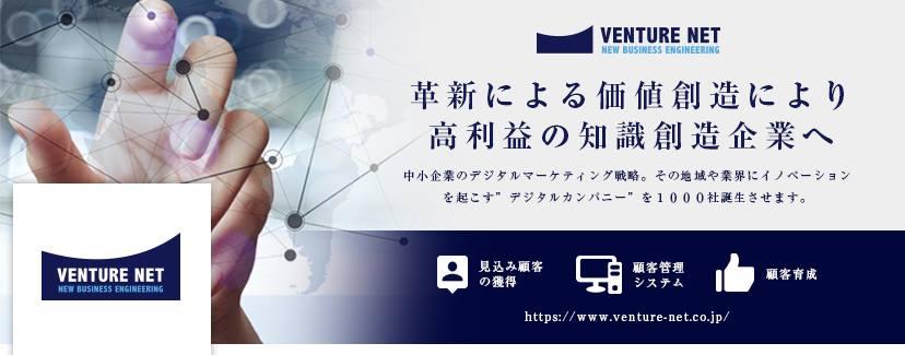 f:id:venturenet:20181111112125j:plain