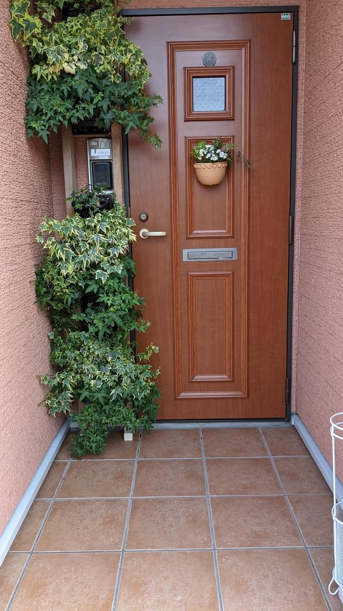 f:id:verandarosegarden:20210607182407j:plain