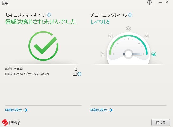 f:id:verification2:20160816141334j:plain