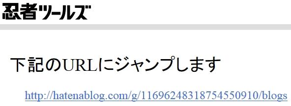 f:id:verification2:20180119221935j:plain
