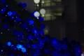 [新宿][散歩]多重露光による青のイルミネーション。調整を終えたレンズのテストを