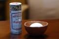 [クレイジーソルト]クレイジーな塩 美味しいですよ