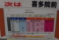 3系統バスは平日には一時間に一本程度。時間が合わなければ8系統で