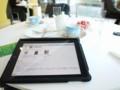 iPad活躍中~