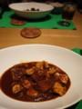 豚ときのこのバルサミコ酢煮