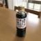 九州甘口さしみ醤油