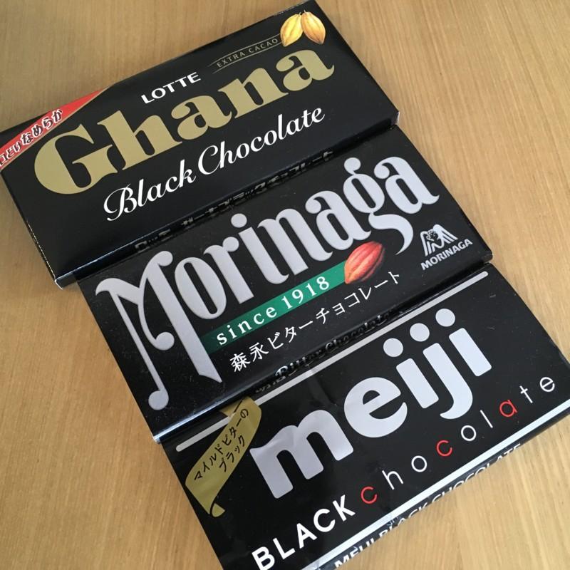 チョコ食べ比べ