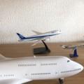 ANA ウィングコレクション 787