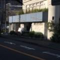 鎌倉スワニー 本店
