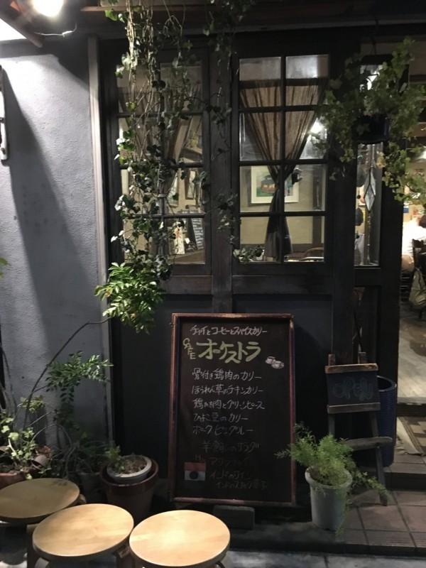 カフェ オーケストラ