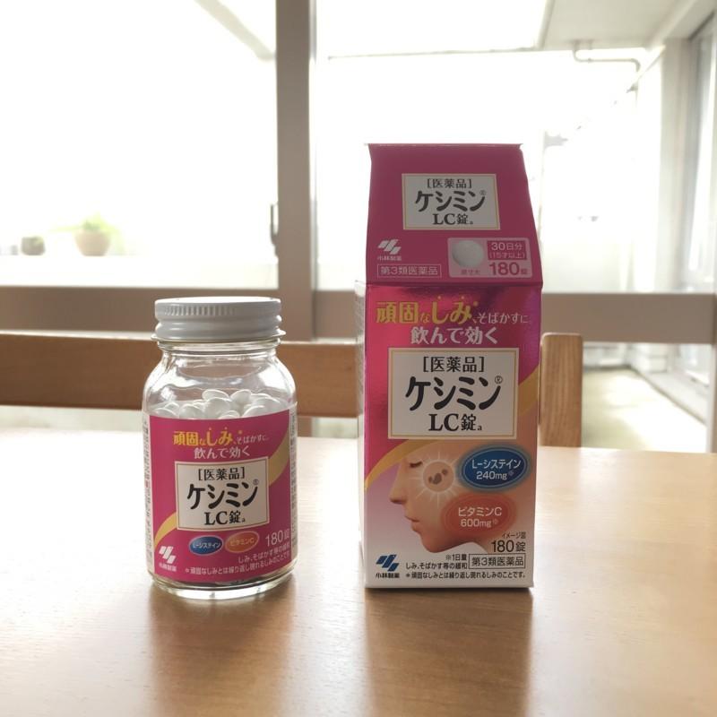 小林製薬 ケシミン