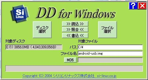 f:id:verus:20090502231216j:image:w400