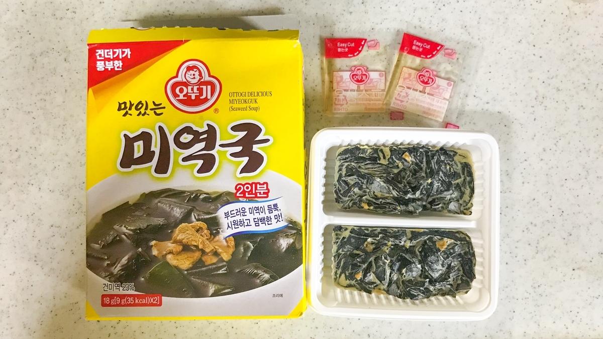 f:id:very2korea:20190703185219j:plain